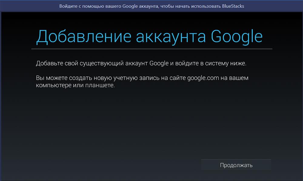 заходим в аккаунт гугла