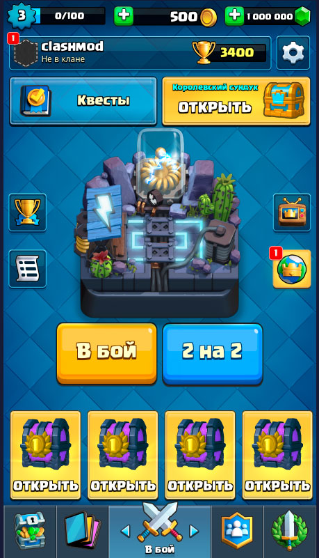 первый экран запуска игры