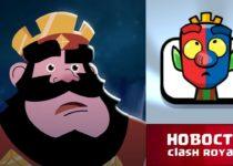 Эмоция топ игрока Clash Royale