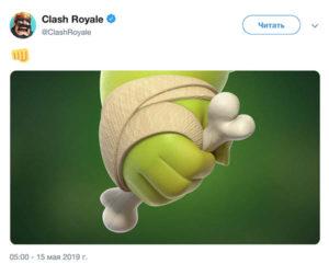 Еще одна часть новой карты в Clash Royale [Sneak Peek #2]